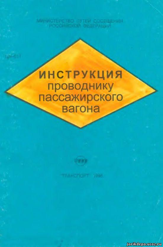 инструкция цт-0067 - фото 10
