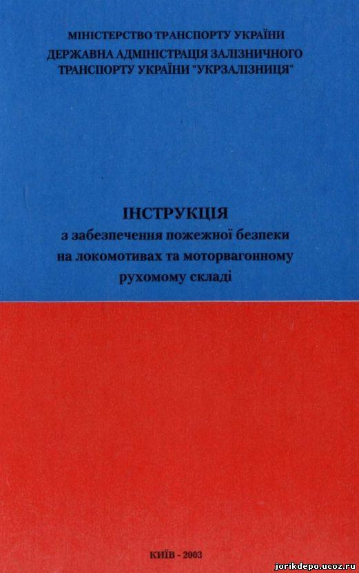 инструкция цт-0067