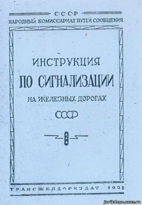 инструкция цт-0067 - фото 9